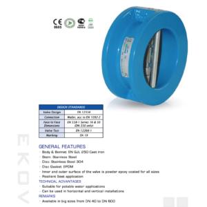 EKO 5000 - PN16 DUAL PLATE CHECK VALVE